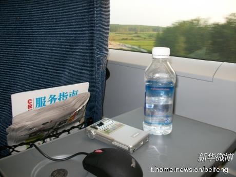 北峰:311公里的时速,我桌子上的矿泉水瓶只是轻轻晃动.