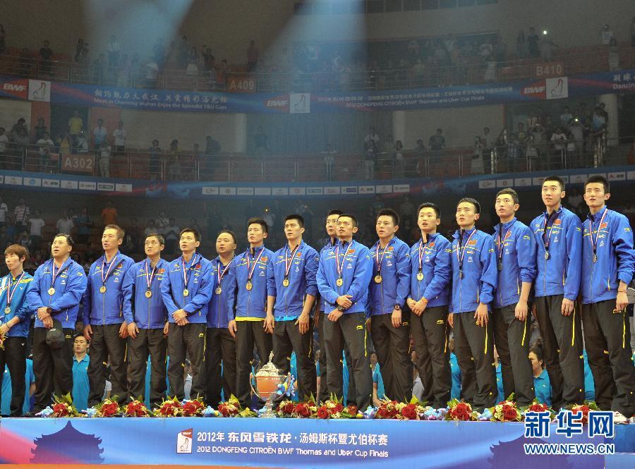 中国队五连冠 以3:0完胜韩国队夺得汤姆斯杯