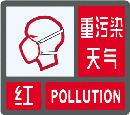 logo 标识 标志 设计 矢量 矢量图 素材 图标 450_399