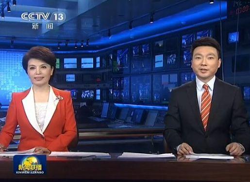 中央电视台资讯_中央电视台新闻联播-