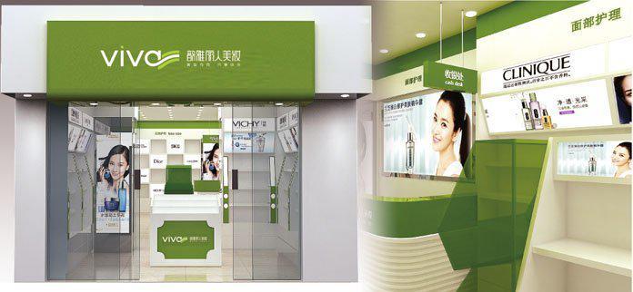 韵雅丽人多品牌化妆品超市 保姆式支持为创业梦想加油