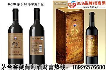 产品支持:只做正宗茅台葡萄酒,100%原品原酿,享受中国的红色
