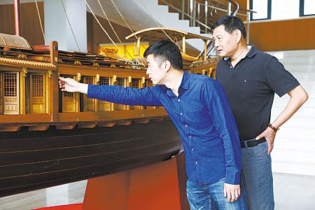 """尤飞君父子的""""古船梦"""" - 海交史 - 1"""