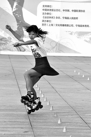 【宁波日报】中国自由式轮滑精英赛在宁海举行