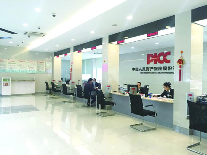 金融公司   保险公司办公室装修设计效果图 岚禾办公室设计