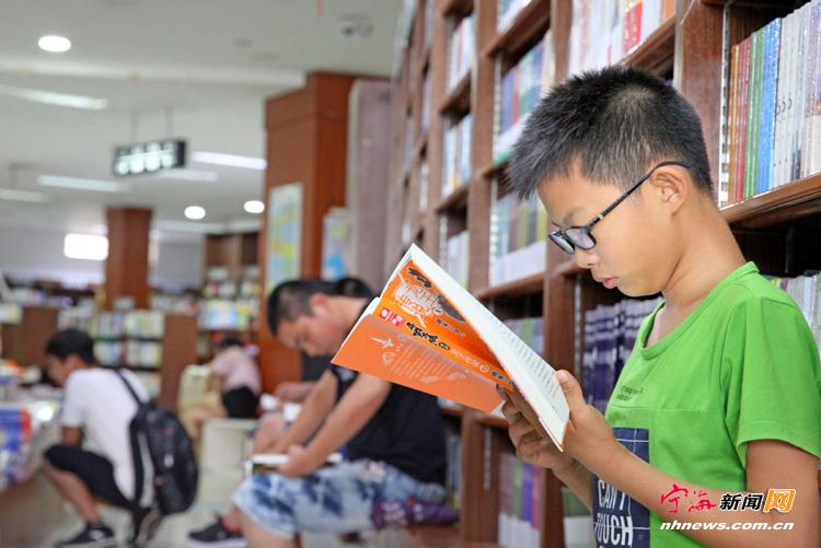 夏日泡书店 避暑又充电