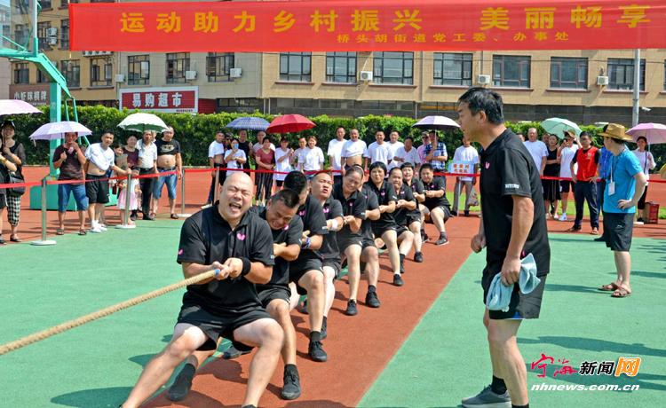桥头胡举行乡村振兴村民运动会