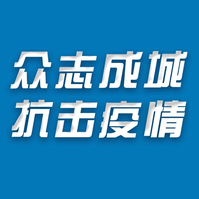 �志(zhi)成(cheng)城 抗�粢�(yi)情_�n}