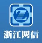 浙(zhe)江疫情(qing)�(yu)情(qing)�e�笕肟�